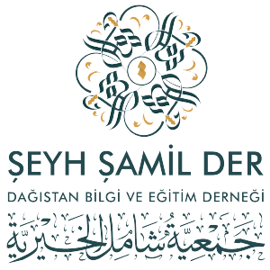 Şeyh Şamil Der